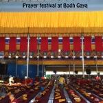 Bodh Gaya - Kargyu Monlam Festival